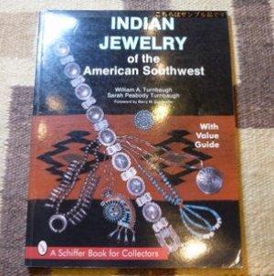画像1: ギフトアイテム20〜 洋書 「INDIAN JEWELRY of the American Southwest」 1996年発行ペーパーブック