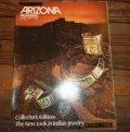 洋古雑誌 アリゾナハイウェイ 1979年4月号